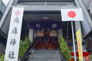 烏森神社(からすもりじんじゃ)