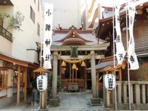 小網神社(こあみじんじゃ)