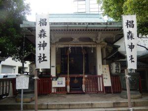 椙森神社(すぎのもりじんじゃ)