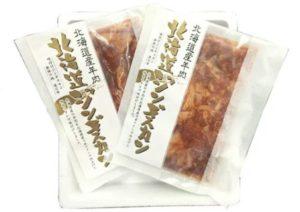 北海道ジンギスカン(肉200g・たれ100g)×2袋