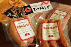 【自家生産ダチョウ肉を使用!】ハム・ソーセージ詰め合わせ