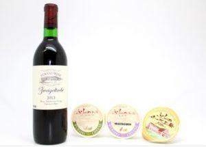 ふらのワイン&チーズ&バターセット ツヴァイゲルトレーベ(赤)