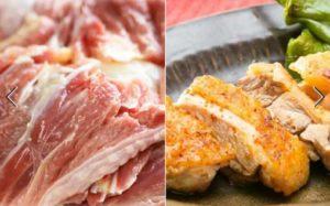 大江町産平飼いやまがた地鶏(もも・むね)セット約1.1kg