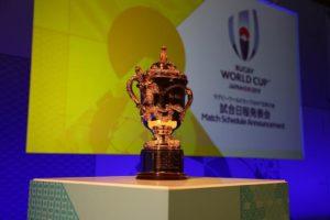 ラグビーワールドカップ2019 アジア初