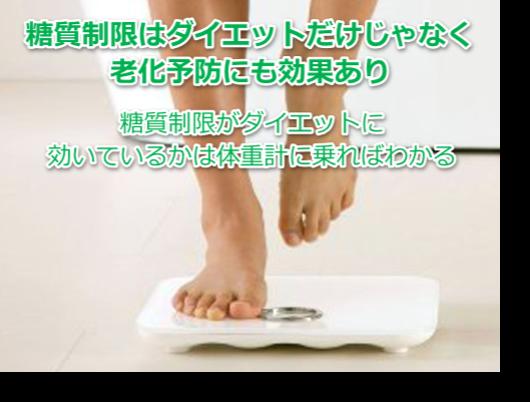 苦しいダイエットにさようなら カロリー計算は忘れる、たっぷり食べても痩せる